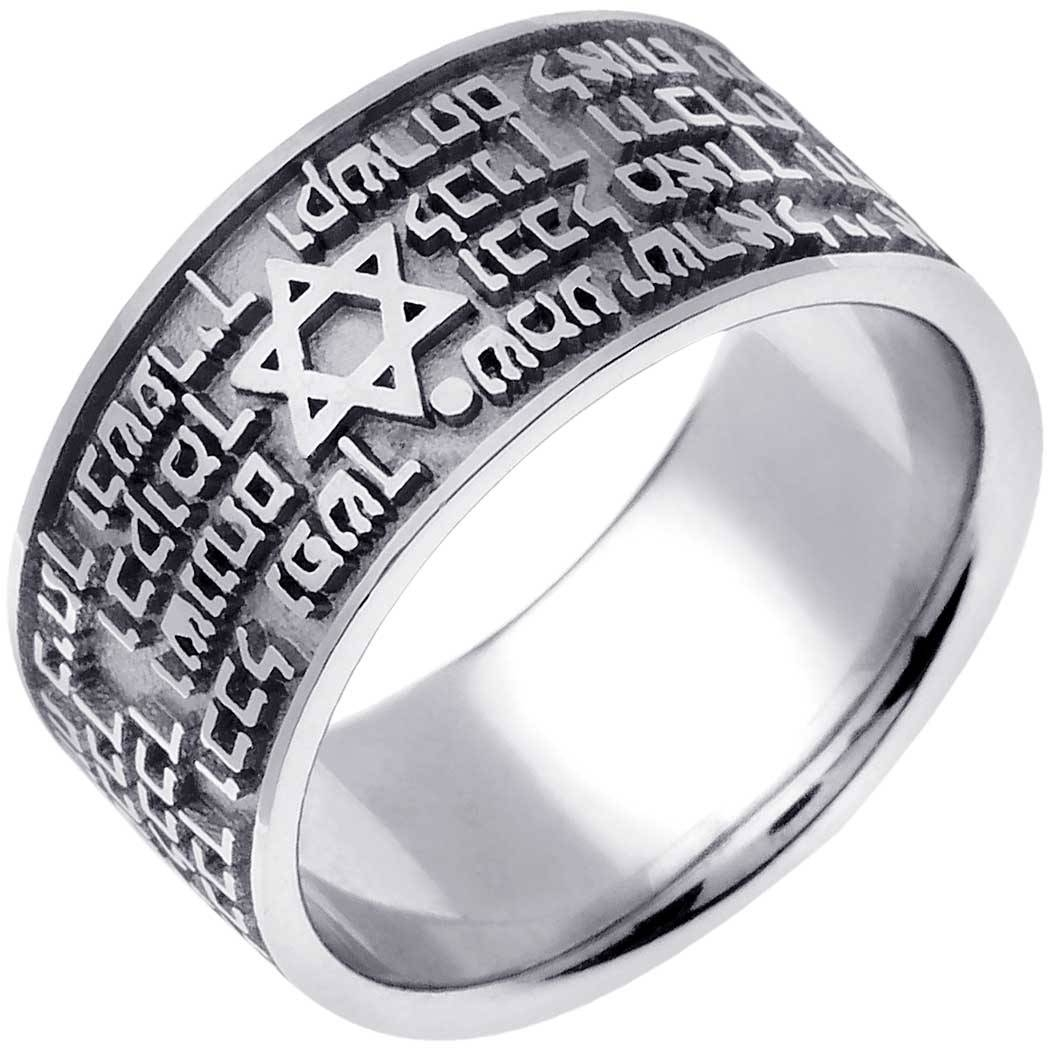 14K White Gold Jewish Religious Band 10Mm  3003493 – Shop At Intended For 10Mm Men's Wedding Bands (View 4 of 15)