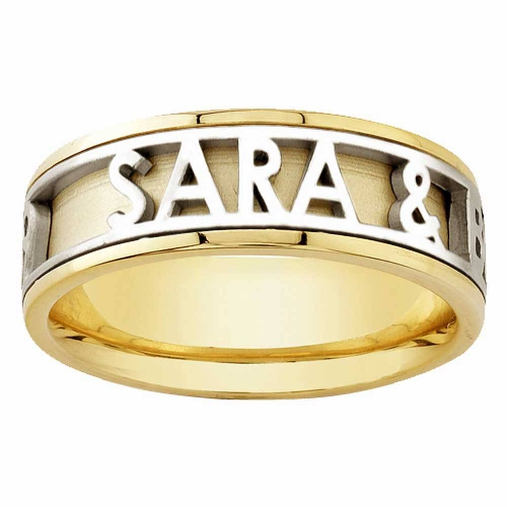14k Yellow Gold Name Personalized Band 6mm 3003515 – Shop At Pertaining To Engravable Men's Wedding Bands (View 7 of 15)