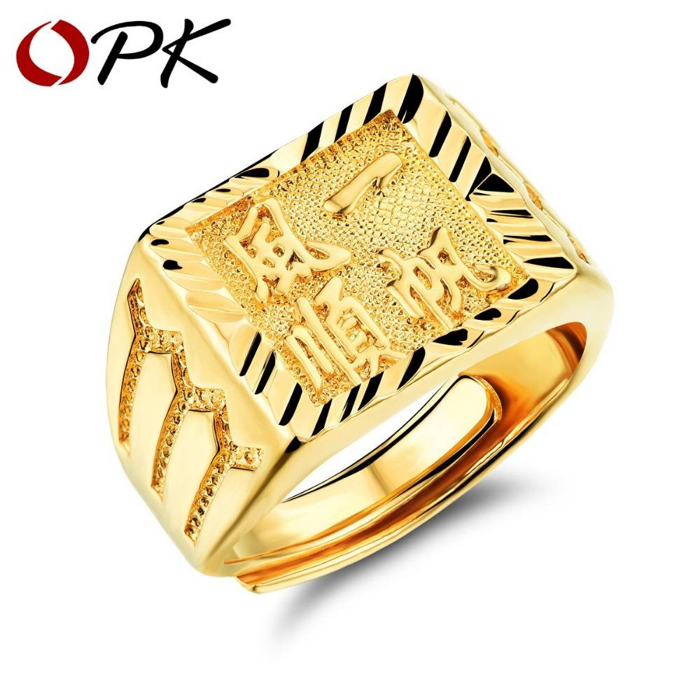 Aliexpress : Buy Opk Gold Ring Men/women Gift Wholesale Gold For Classic Gold Wedding Rings (View 2 of 15)