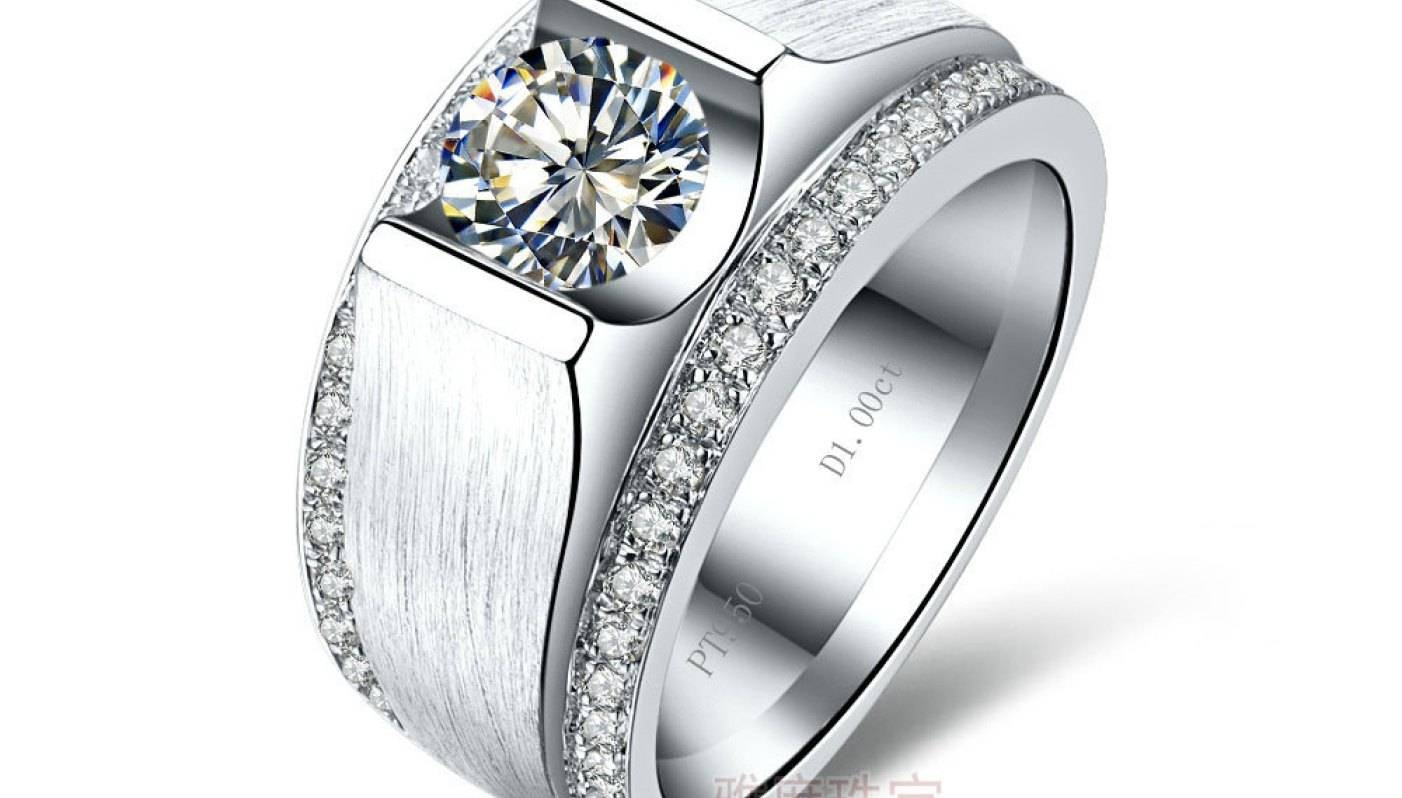 Engagement Rings : Incredible Mens Diamond Rings In White Gold In Engagement Rings Belfast (View 7 of 15)