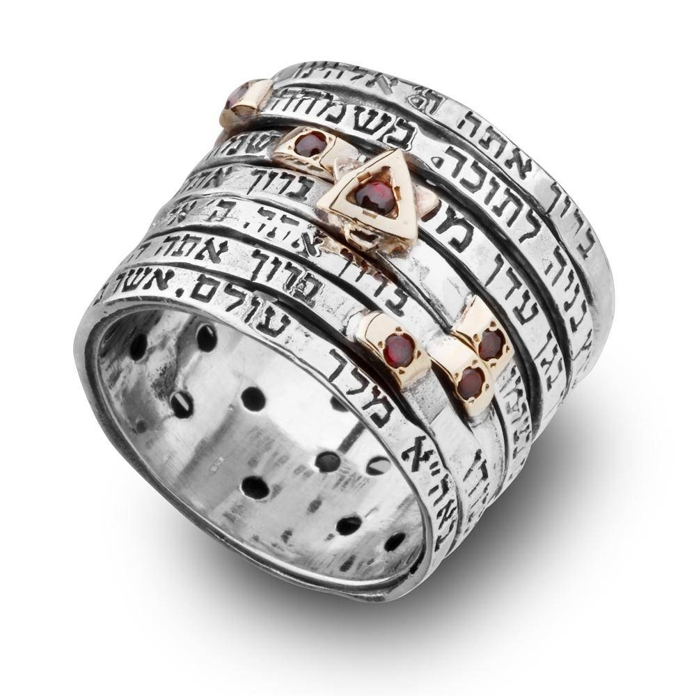 Haari Jewelry: Seven Blessings Silver & Gold Spinning Ring With Intended For Jewish Wedding Bands (View 6 of 15)