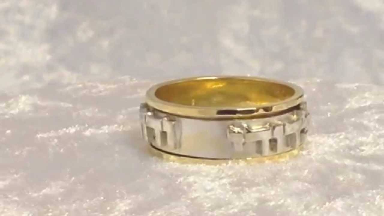Jewish Wedding Rings: 14K Gold Two Tone Ani L'dodi Spinning Ring In Jewish Wedding Bands (Gallery 5 of 15)