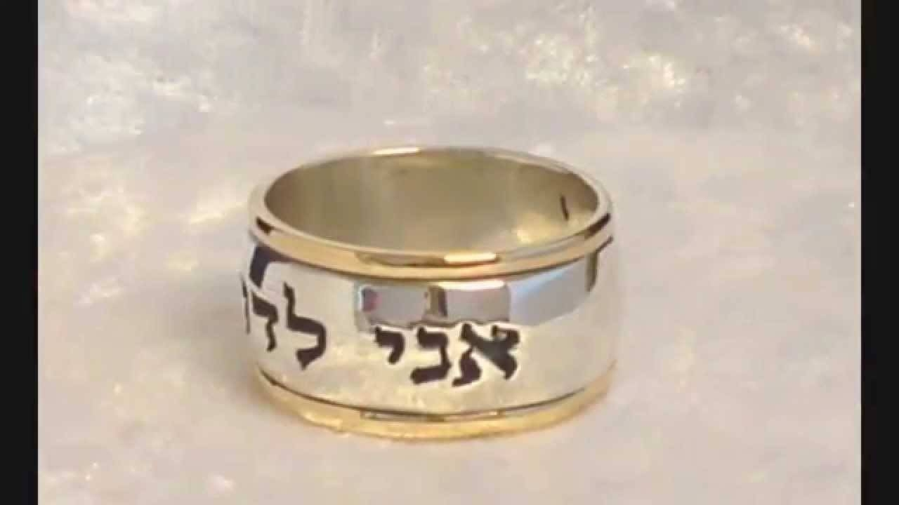Jewish Wedding Rings: Wide Silver And 14K Gold Jewish Wedding Ring With Regard To Jewish Wedding Bands (Gallery 2 of 15)