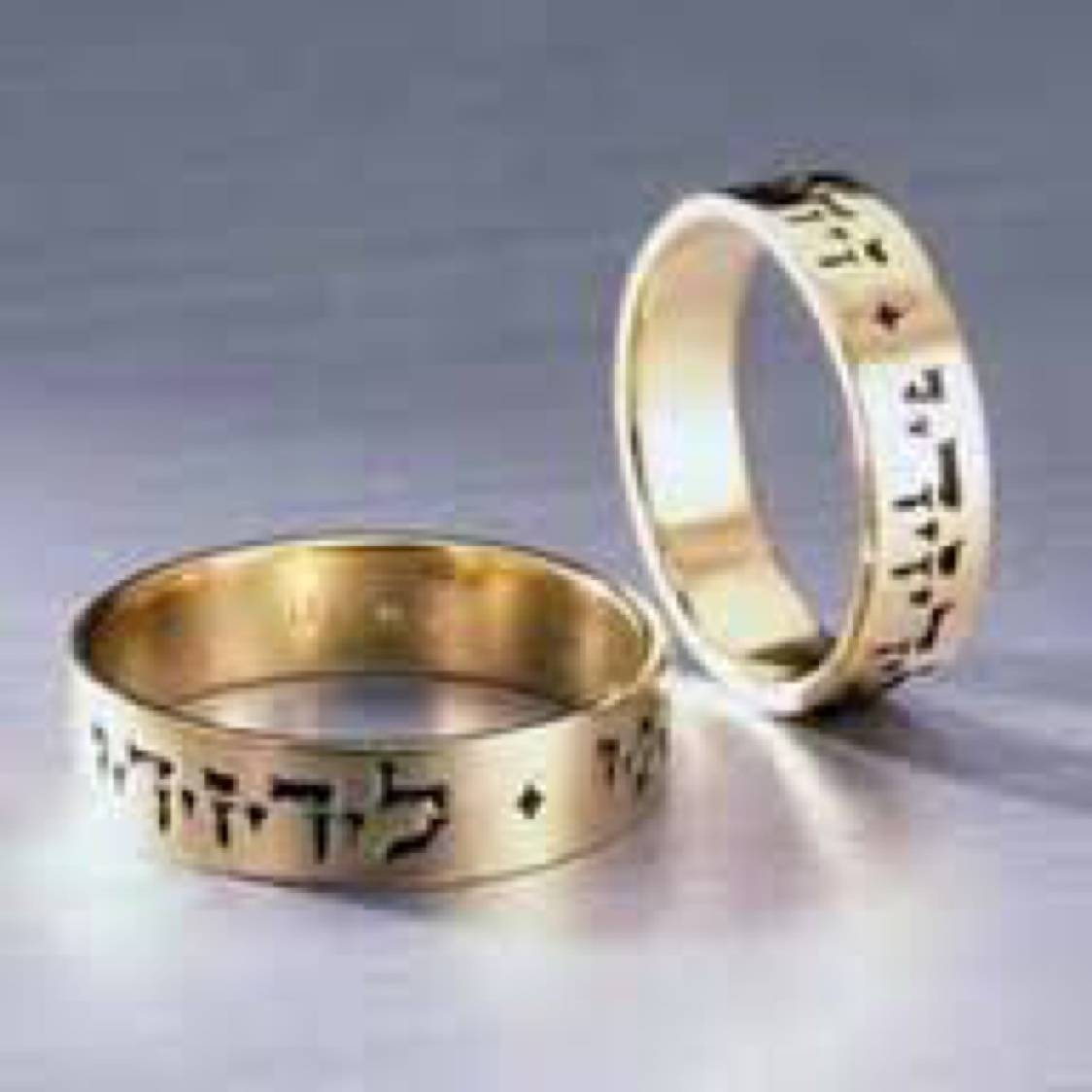 Judaism And Christianitycaroline Slay For Jewish Wedding Bands (View 12 of 15)