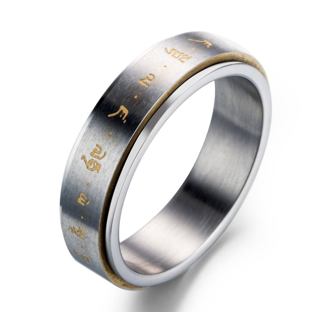 Online Buy Wholesale Spinning Rings Men From China Spinning Rings Throughout Spinning Mens Wedding Bands (View 6 of 15)