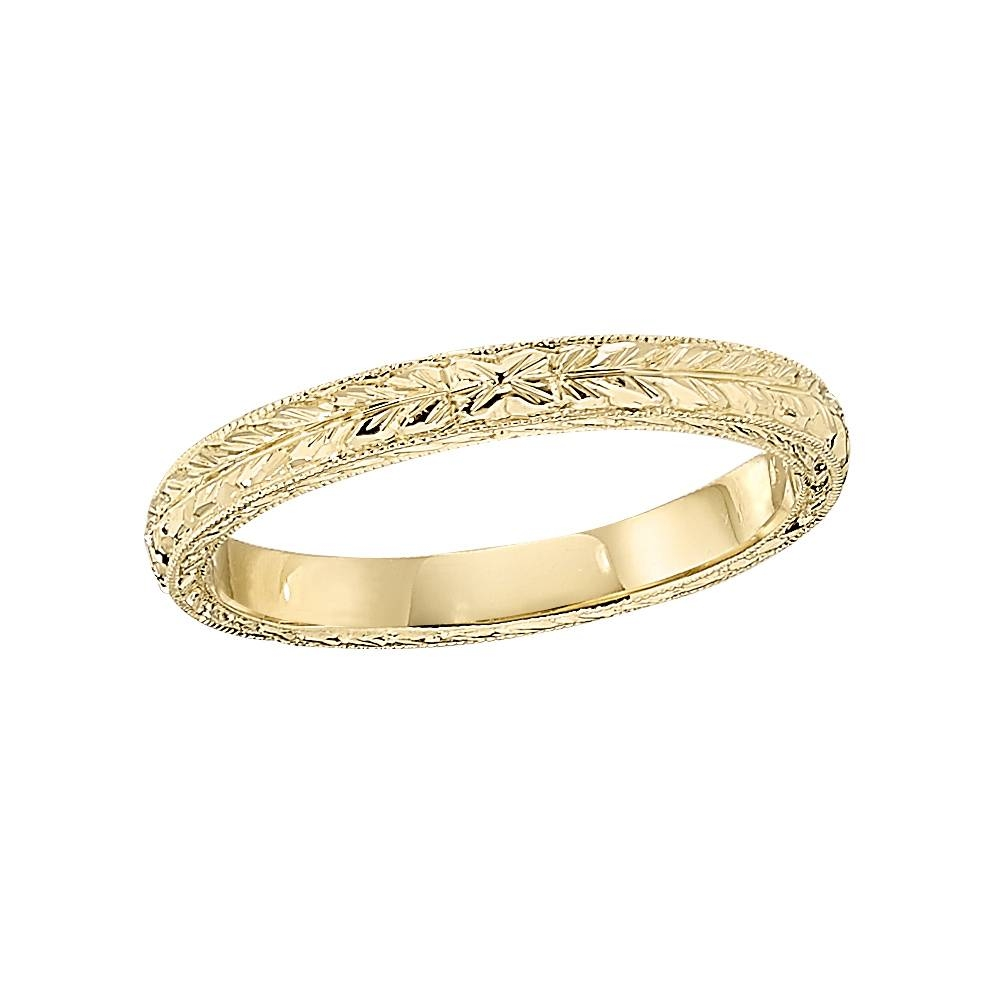 Sw2339 – Jabel Fine Jewelry Within Engrave Wedding Bands (Gallery 6 of 15)