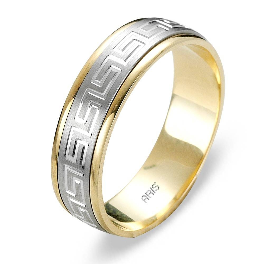The 17 Best Designs Of Mens Wedding Rings | Mostbeautifulthings Intended For Best Male Wedding Bands (View 13 of 15)
