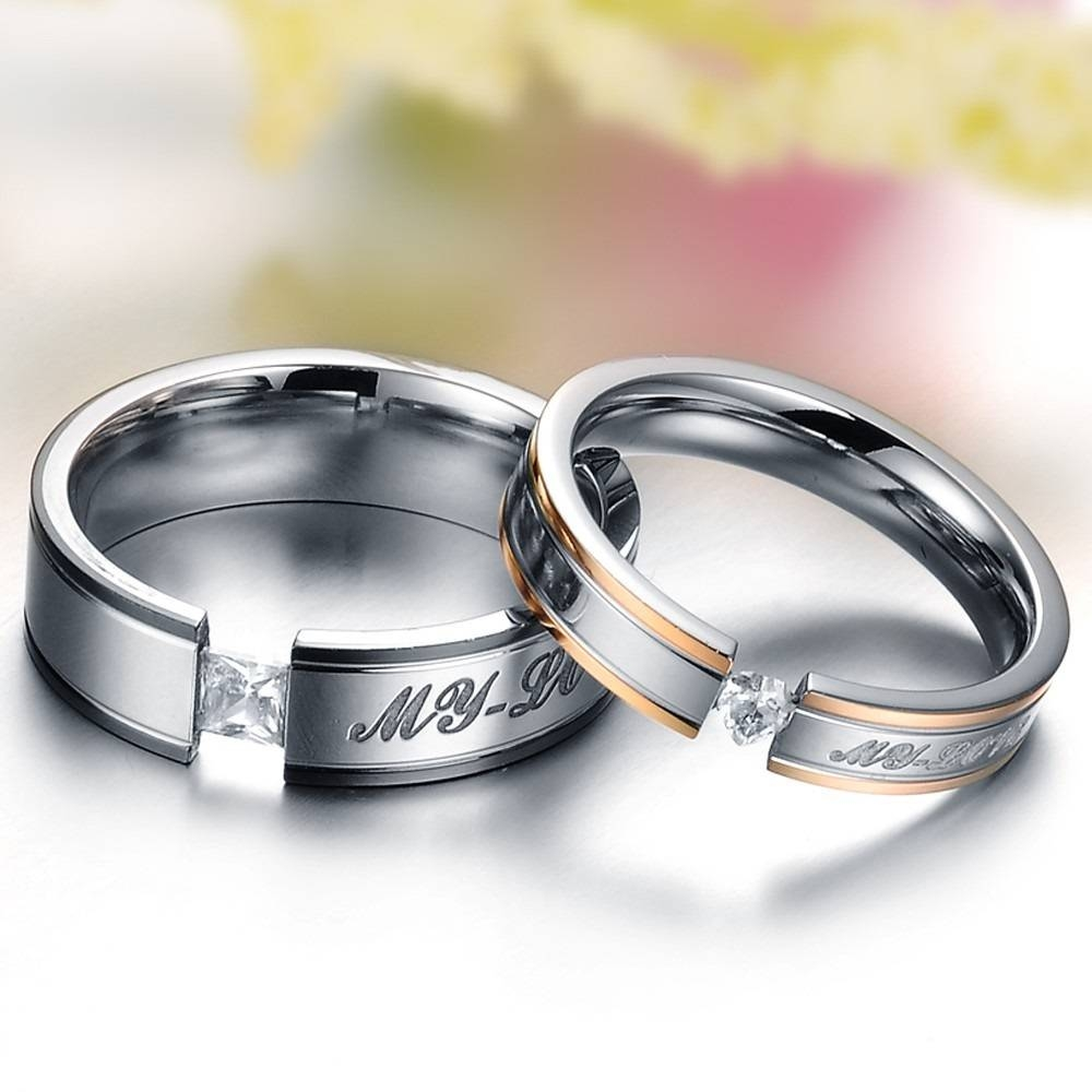 Titanium Steel Couple Promise Ring Wedding Bands Matching Set Intended For Matching Engagement Rings For Him And Her (View 4 of 15)