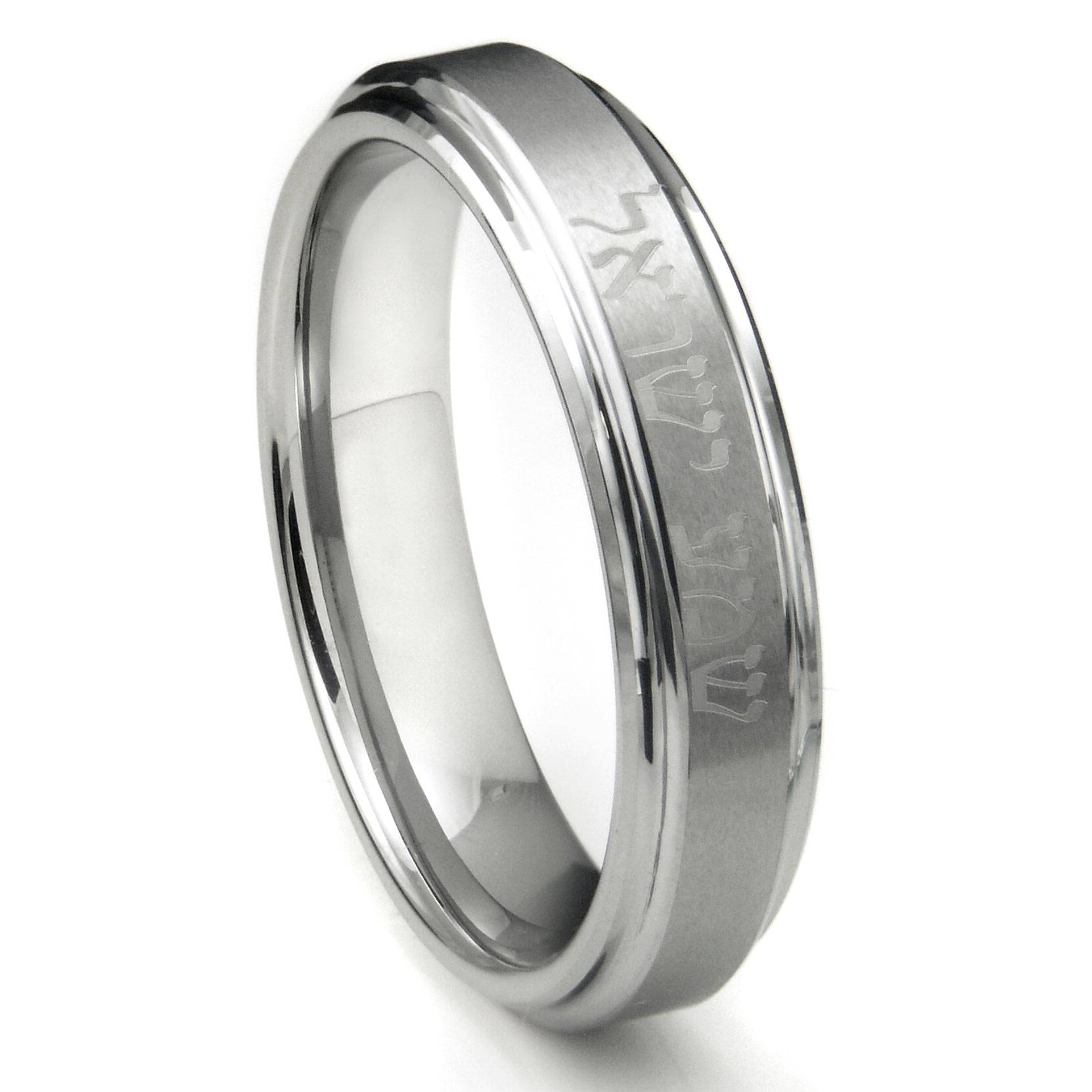 Tungsten Carbide Laser Engraved Hebrew Wedding Band Ring With Engravable Titanium Wedding Bands (View 13 of 15)