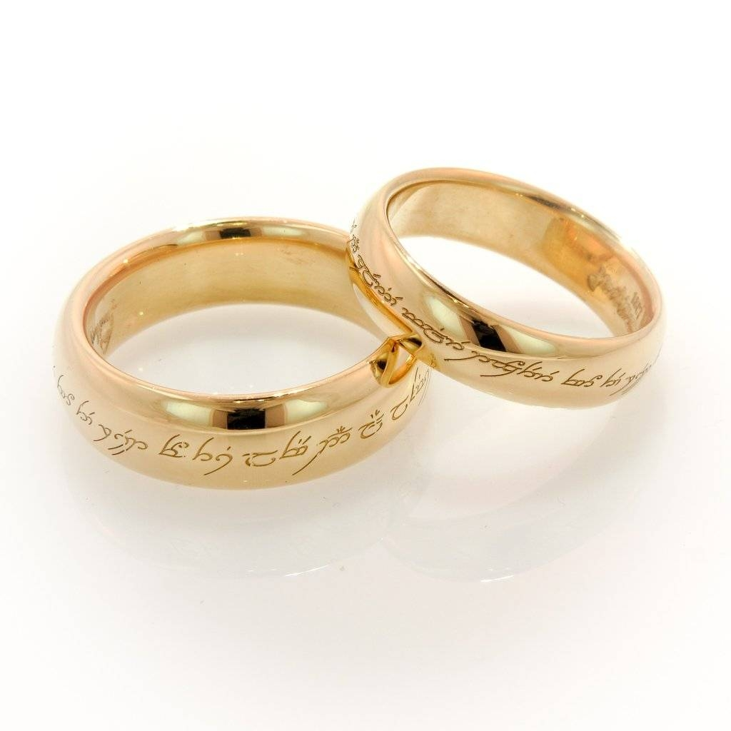 Featured Photo of Wedding Rings With Name Engraved