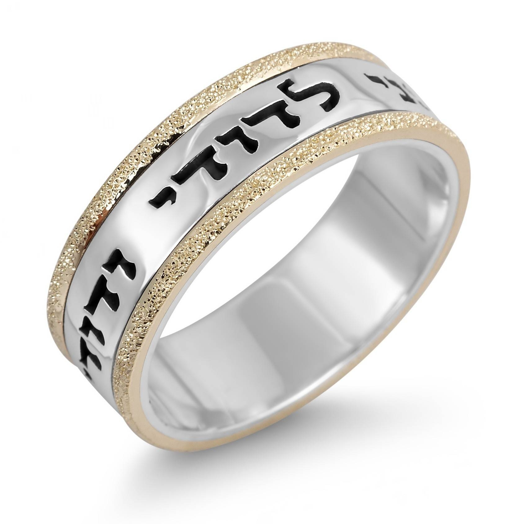 Wedding Rings : Diamond Ring Wonderful Wedding Rings With Name In Wedding Rings With Name Engraved (View 15 of 15)