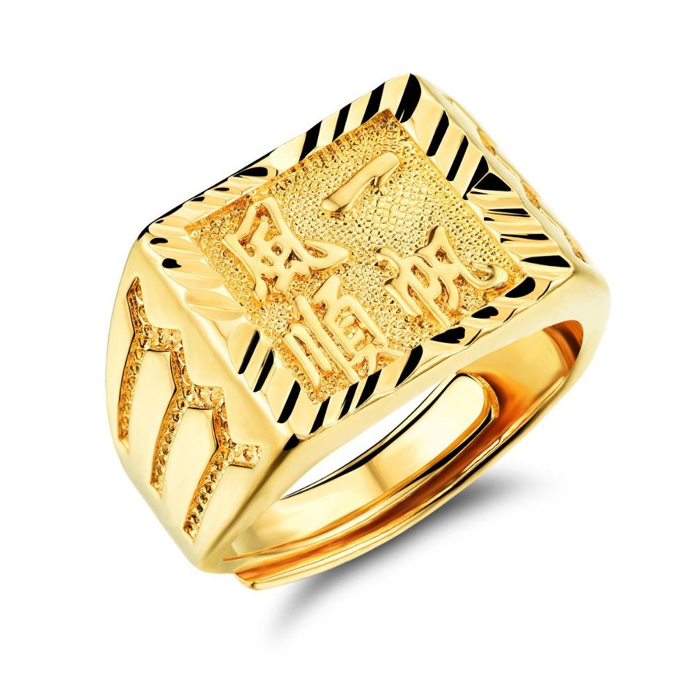 Aliexpress : Buy Opk Gold Ring Men/women Gift Wholesale Gold Within Newest Classic Gold Wedding Bands (View 2 of 15)