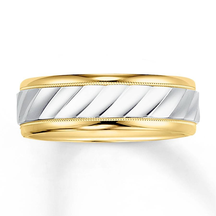 Kay – Wedding Band 14K Two Tone Gold 7Mm Regarding Two Tone Men Wedding Bands (Gallery 9 of 15)