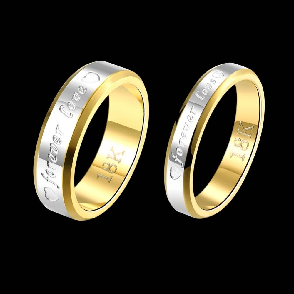 Engraving Name Anniversary Rings For Women & Men Gold Color With Most Popular Engraving Anniversary Rings (Gallery 14 of 25)