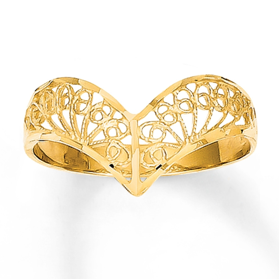 Kay – Filigree Chevron Ring 14K Yellow Gold In Most Recent Chevron Rings White Gold (View 12 of 15)