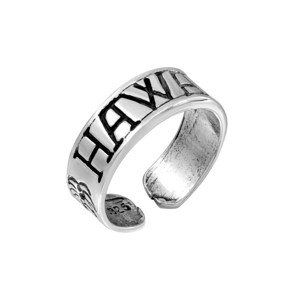 Silver Engraved Hawaii Adjustable Toe Ring – Tr188 A Intended For Current Hawaii Toe Rings (View 12 of 15)