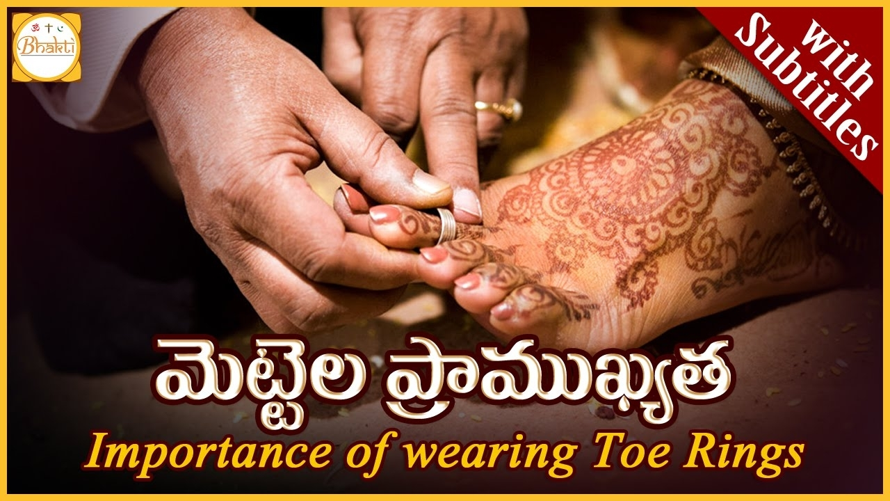 Why Married Indian Women Wear Toe Rings? | Mettela Pramukyatha Regarding Current Wedding Toe Rings (View 14 of 15)