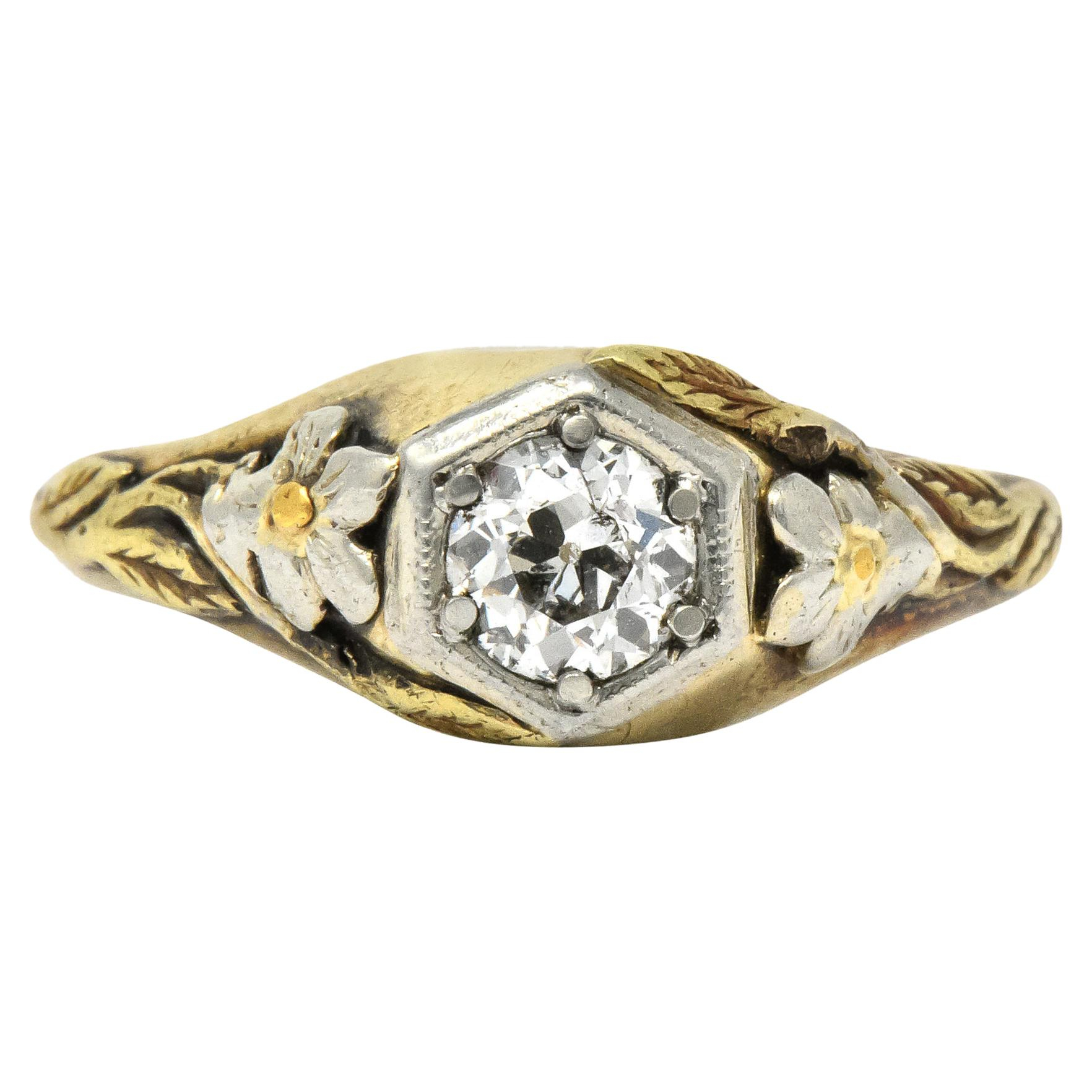 1910s Engagement Rings – 351 For Sale At 1stdibs With Most Recent Diamond Five Stone Swirl Anniversary Bands In White Gold (View 7 of 25)
