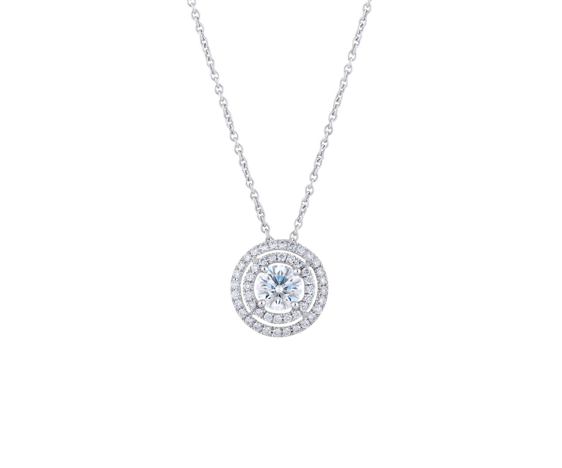 De Beers Aura Double Halo Diamond Pendant In Celebration Of Its With Regard To Most Up To Date Round Sparkle Halo Necklaces (View 3 of 25)