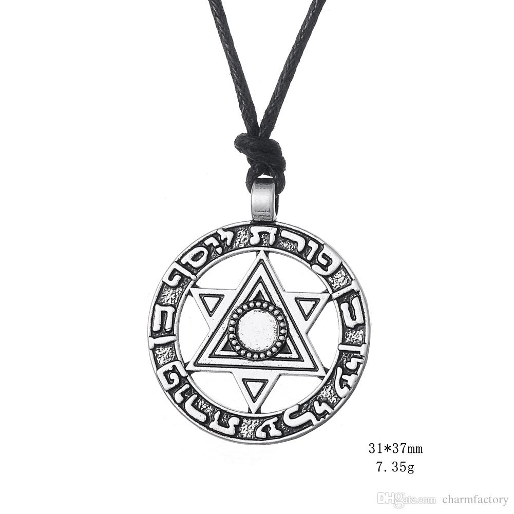 Fishhook Star Of David Necklace With Round Pendant Silvery Vintage Jewelry  Cheap Collier Necklace Men Religious Amulet Jewelry Within Most Recently Released Vintage Circle Collier Necklaces (View 11 of 25)
