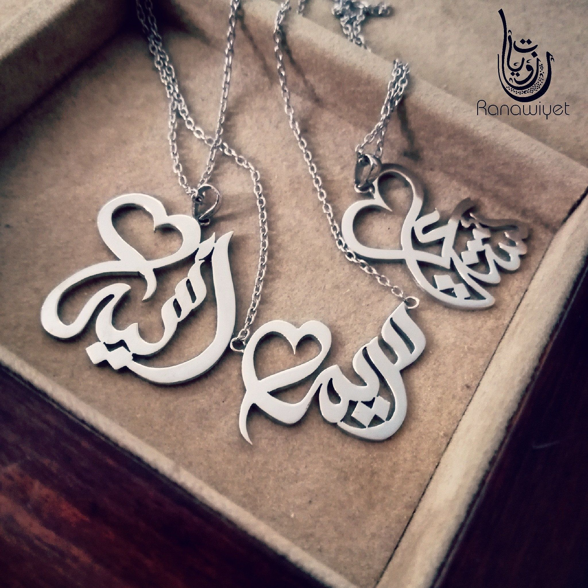 Original Arabic Calligraffiti Name Necklace, Free Style Arabic Pertaining To 2019 Crown & Interwined Hearts Pendant Necklaces (Gallery 19 of 25)