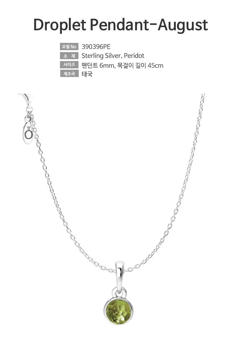 Qoo10.sg – Sg No.1 Shopping Destination. Inside Newest August Droplet Pendant Necklaces (Gallery 9 of 25)