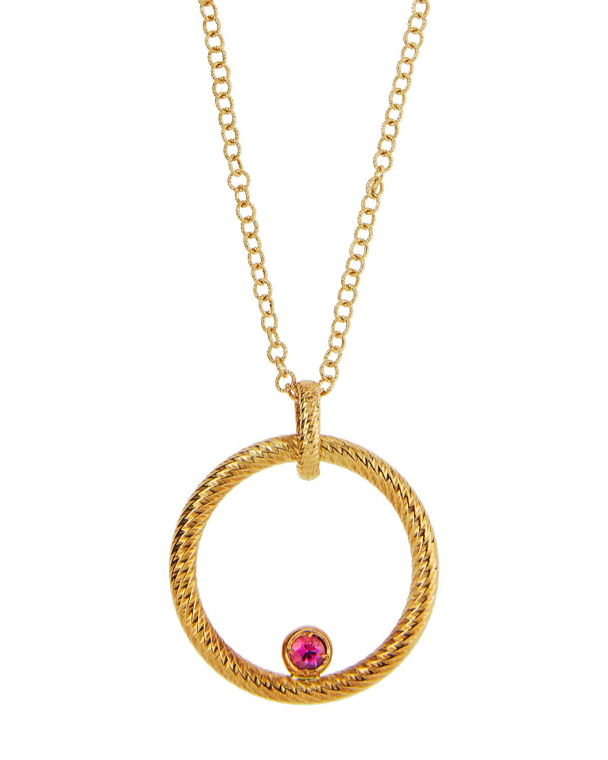 Roberto Coin Red 18k Round Synthetic Ruby Pendant Necklace Pertaining To Most Recently Released July Droplet Pendant, Synthetic Ruby Necklaces (View 18 of 25)