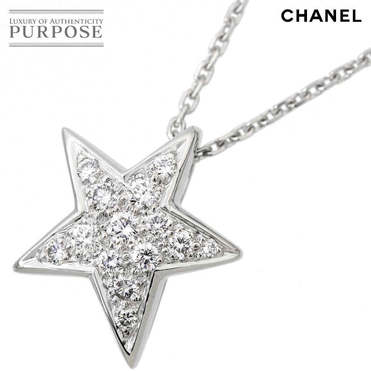 Chanel Chanel Comet Diamond Necklace 41cm (medium Model) K18wg 18 Karat Gold White Gold 750 Star Star For 2020 Medium Diamond Necklaces (View 9 of 25)